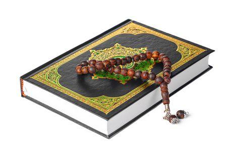 إذا كنت تسأل عن هل يجب قراءة سورة الكهف كاملة يوم الجمعة فمن الممكن أن تجد إجابتك هنا