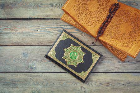 هل تسأل عن متى يجب قراءة سورة الكهف يوم الجمعة