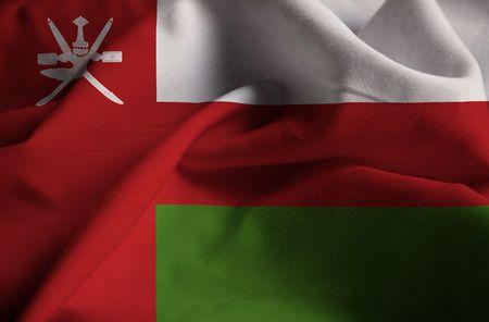 معلومات عن عمان