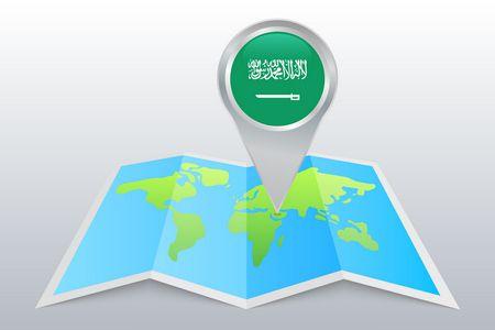 أهم دولة عربية , المملكة العربية السعودية