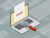اسباب انتشار الأخبار الكاذبة