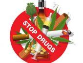الإدمان والمخدرات