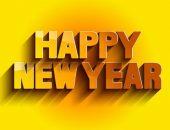 تهنئة بمناسبة قدوم العام الجديد