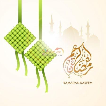 نموذج تهنئة رمضان
