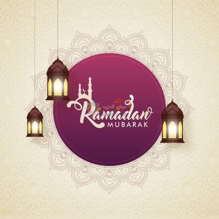 تهنئة رمضان متحركة