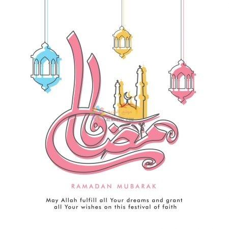 تهنئة رمضان كريم