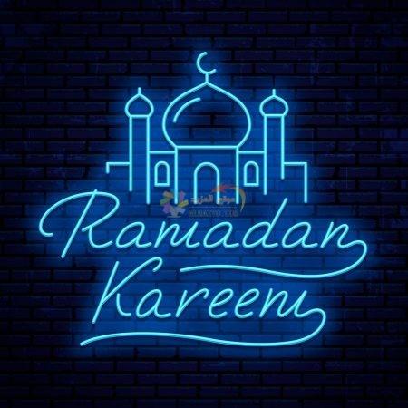 تهنئة نصف رمضان