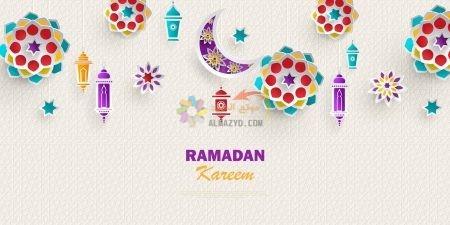 تهنئة نهاية رمضان