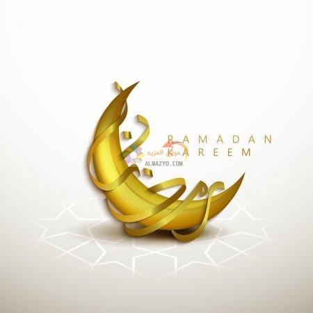 خلفيات رمضان كريم للجوال