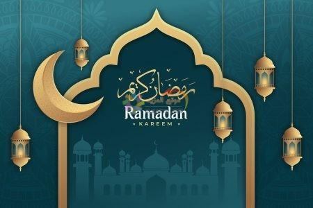 أجمل خلفيات رمضان كريم