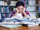 يمكنك العثور على دعاء لطلاب التوجيهي قبل الامتحان متمنيًا لهم النجاح والتوفيق