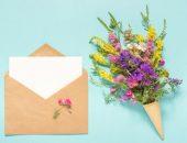 رسائل عيد الأم واتس آب