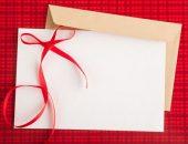 رسائل عيد زواج سعيد