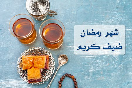 شهر رمضان ضيف كريم