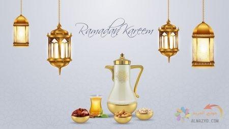 صورة كل عام وانتم بخير رمضان كريم