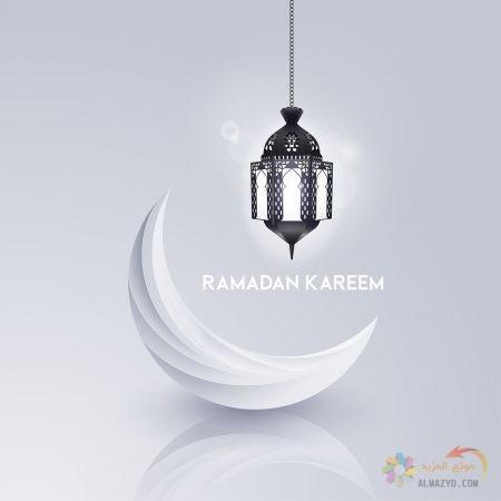 خلفيات كل عام وانت بخير رمضان كريم