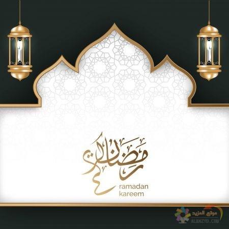 تنزيل صور رمضان مبارك - Ramadan كريم