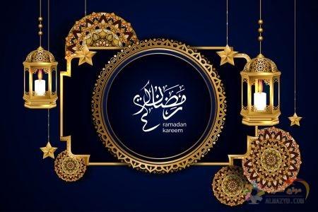 صور رمضان كريم للجوال Ramadan مبارك