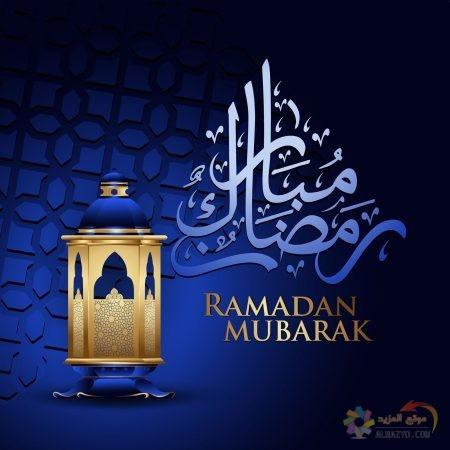 صور رمضان كريم خلفية للهاتف Ramadan مبارك
