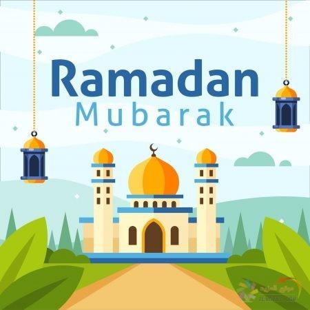 صور رمضان كريم للخلوي Ramadan مبارك