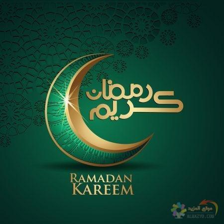 صور رمضان كريم خلفية للتابلت Ramadan مبارك