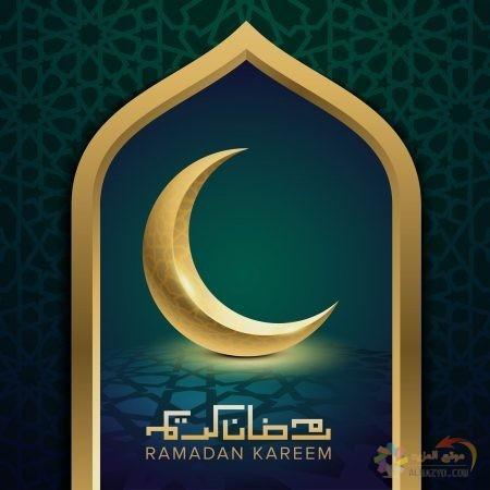 صور رمضان مبارك جميلة - Ramadan