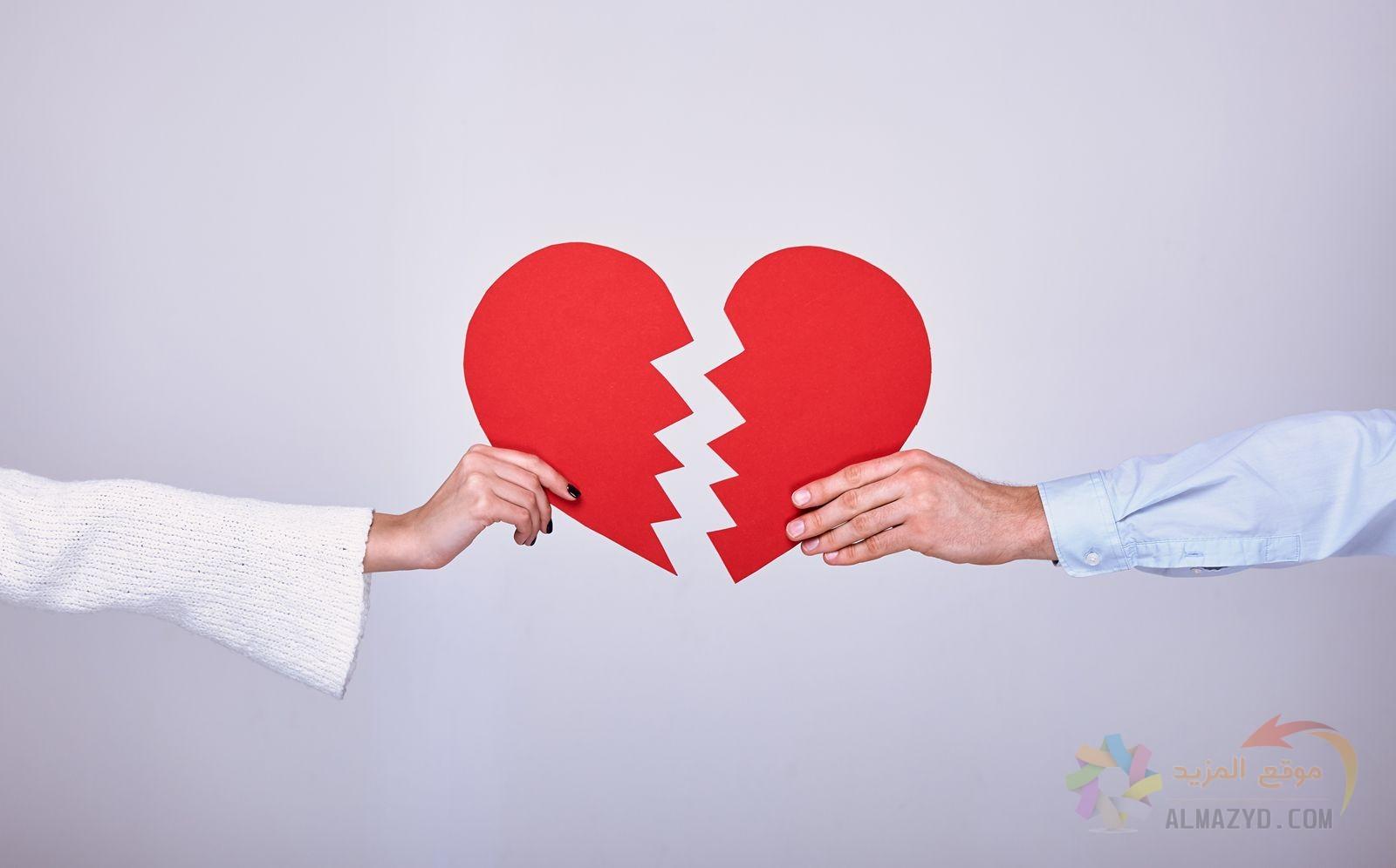 صور حب خادع , قلوب مكسورة