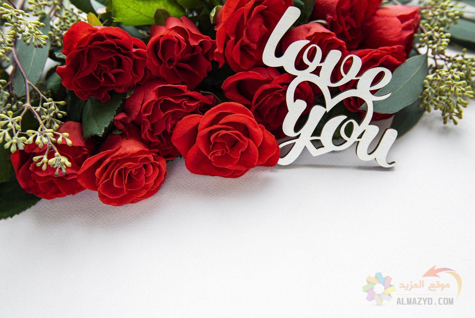 صور حب فيس بوك رومانسية جديدة 20 صورة موقع المزيد