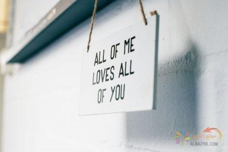 صور حب كيوت , Love , رومانسية وغرام