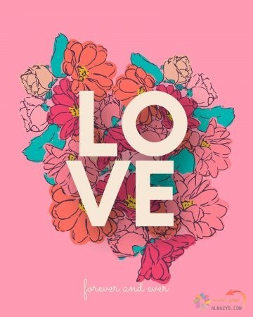 صور حب للعشاق , الصور الرومانسية , Love