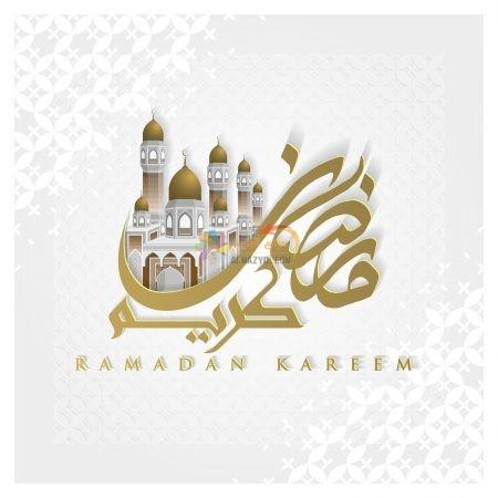 تهنئة ودعاء بمناسبة شهر رمضان