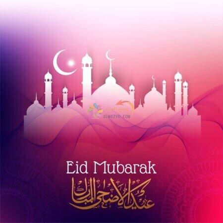 خلفية حمراء جميلة ومسجد وهلال مع عبارة Eid MUbarak وعيد الأضحى المبارك