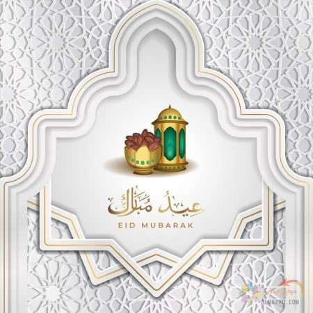 صور عن عيد الفطر ، صور العيد ، عيد مبارك