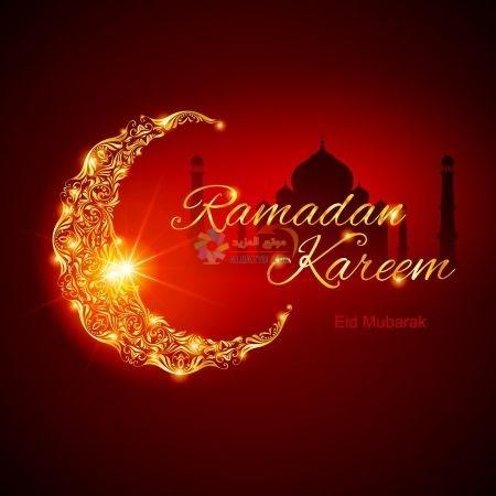 خلفيات رمضان كريم جميلة ورائعة