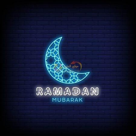 صوردينيه عن رمضان المبارك في غاية الجمال