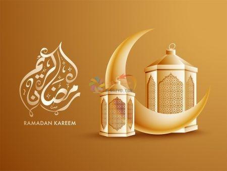 صور رمضان كريم صور للشهر المبارك