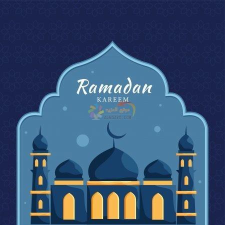 خلفيات رمضان رائعة لكل الأسرة والأهل والأصدقاء