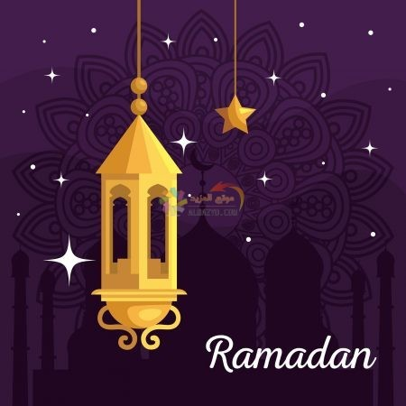 الصور رمضان فيس بوك Facebook