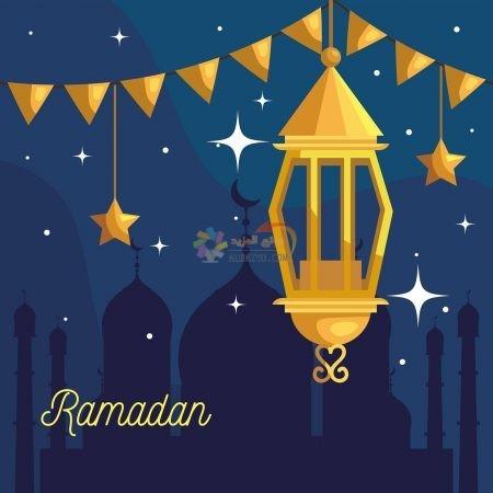 اجمل الصور رمضان كريم انستقرام