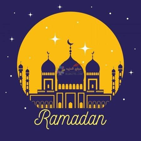 صورعن رمضان جديدة للفيس بوك وتويتر وانستغرام
