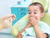 غاز الضحك حيلة أطباء الأسنان