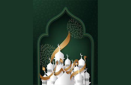 هل تعرف ما هي فضائل شهر رمضان المبارك مختصرة