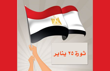 كل شيء عن ثورة 25 يناير