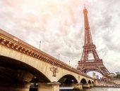 مدن فرنسا