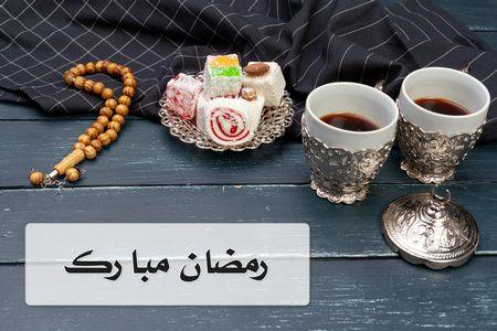 مظاهر شهر رمضان المبارك ببعض الدول العربية والعالمية