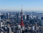 معلومات عن طوكيو
