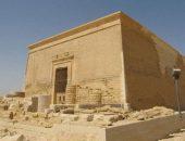 معلومات عن قصر قارون بمدينة الفيوم - مصر