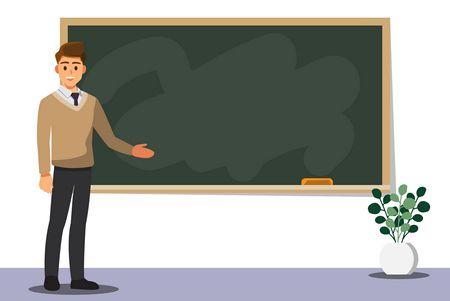 مقال عن يوم المعلم