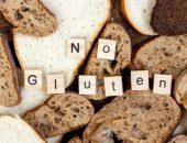 نظام الإقصاء الغذائي