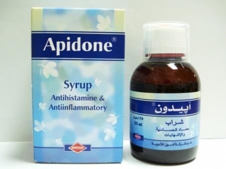 أبيدون - APIDONE
